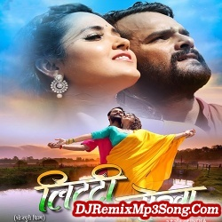 Ja Tara Videsh Fasahi Jan Ae Raja Sautiniya Ke Jal Me Khesari Lal Yadav Litti Chokha New Bhojpuri Mp3 Song Dj Remix Gana Download