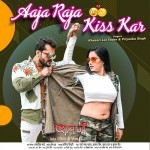 Aaja Raja Kiss Kar Khesari Lal Yadav Baap Ji New Bhojpuri Mp3 Song Dj Remix Gana Download